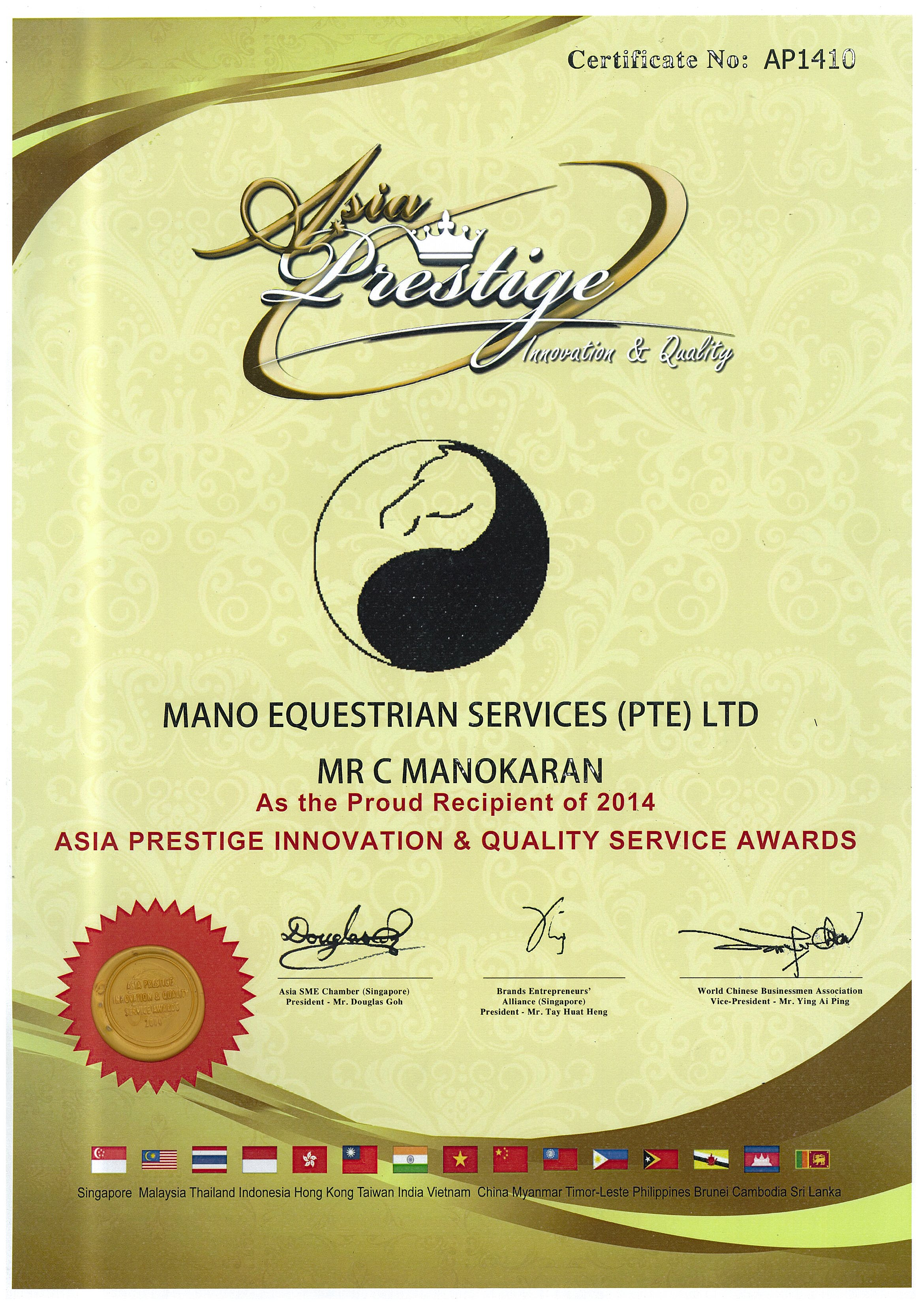 Asia Prestige Innovation and Quality Service Award